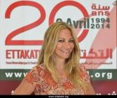 دنية بن عصمان