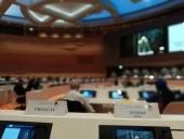 Ettakatol-Geneve-ConseilInternationalSocialiste2