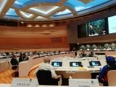 Ettakatol-Geneve-ConseilInternationalSocialiste7