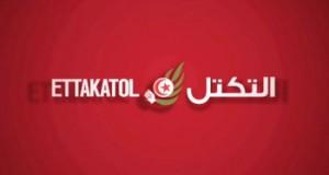 Etakatol