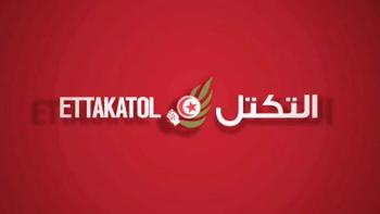 قائمات حزب التكتل – الإنتخابات التشريعية 2014