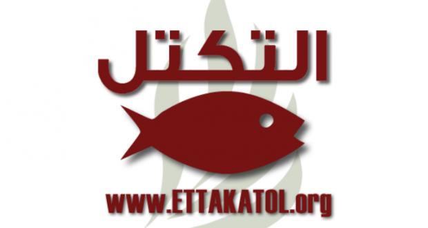 Ettakatol-7outa