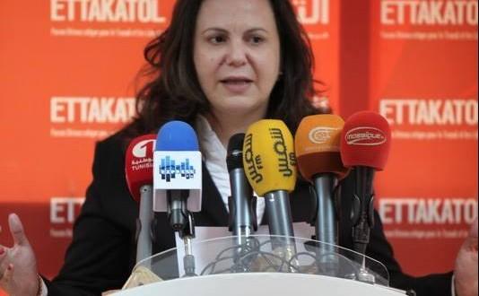 H. Aloulou