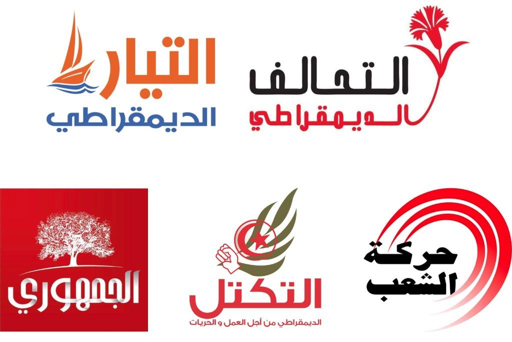 بيانتنسيقية أحزاب المعارضة و الشخصيات الوطنيةاثر مسيرة 12 سبتمبر 2015