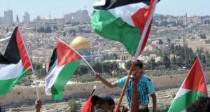 kods-palestine