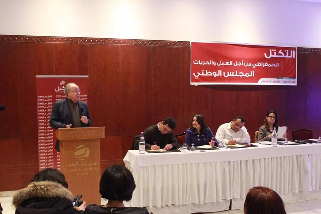 المجلس الوطني للتكتل يصادق على مبدأ الانصهار في حزب اجتماعي ديمقراطي جديد