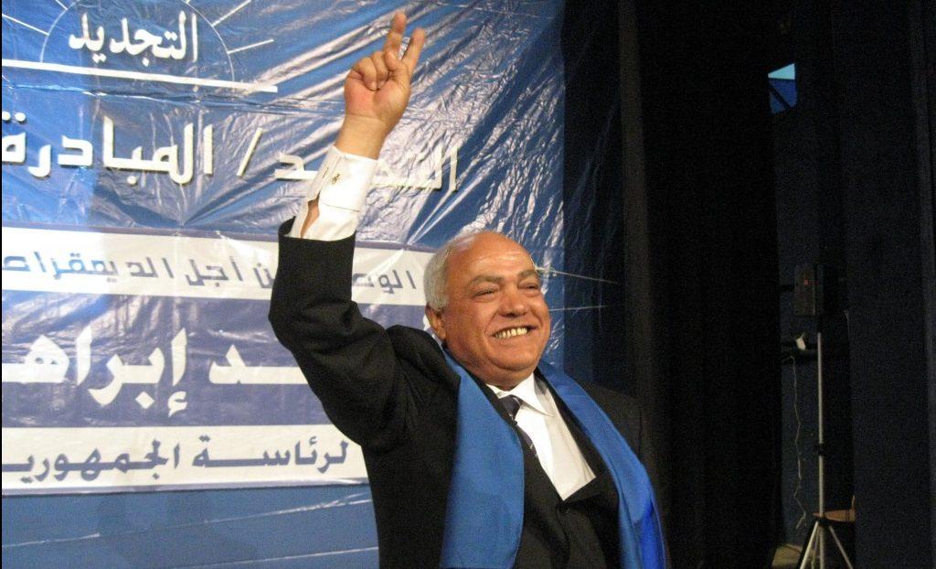 رحم الله فقيدنا أحمد إبراهيم