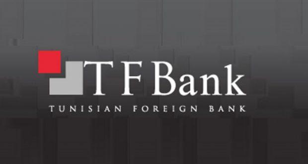 TFBANK_
