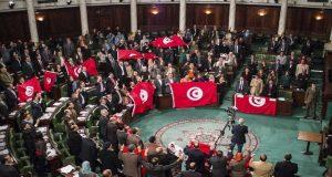 constitution-tunisie