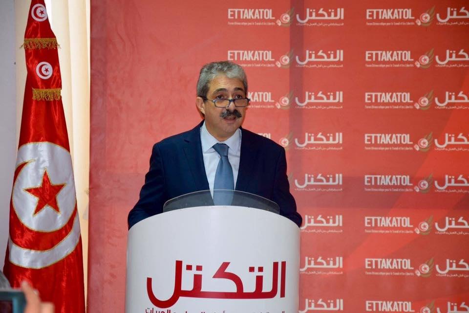التكتل، قيادة جديدة لإسترجاع ثقة التونسيين