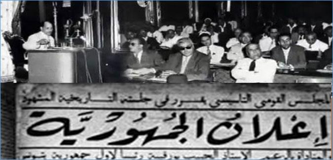 بيان حزب التكتل بمناسبة الذكرى 61 لإعلان الجمهورية