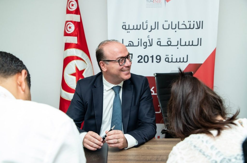 من أجل تونس لكل التونسيات والتونسيين عادلة ومنفتحة على محيطها