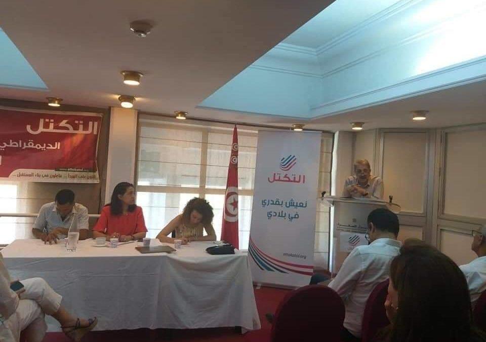 بيان المجلس الوطني لحزب التكتل 28 جوان 2020