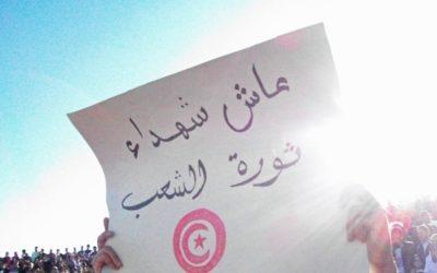 عشرة سنوات بعد الثورة : لنحيي الامل