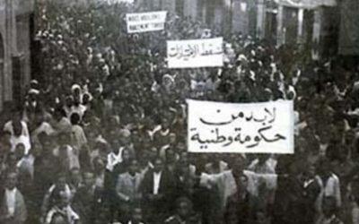 بيان ذكرى 9 أفريل: مشهد برلماني رديء لا يرتقي لتضحيات الشهداء