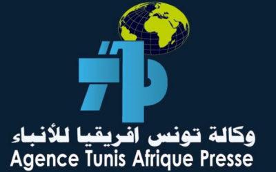 بيان دعم لإطارات وأعوان وكالة تونس إفريقيا للأنباء